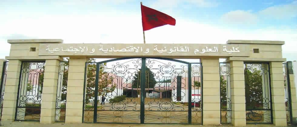 برلماني من الحسيمة يتدخل لتوظيف زوجته أستاذة جامعية بكلية الحقوق بفاس