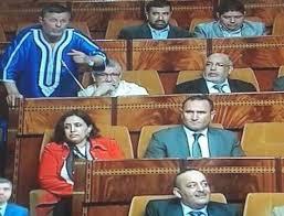 """مجلس النواب يرد على البرلماني الحركي""""سيمو"""" لدخل للبرمان بفوقية: اما لباس عصري او تقليدي"""