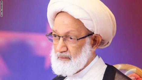 المغرب يدعم قرار البحرين بإسقاط الجنسية عن معارض و المرجع الأعلى للشيعة في البحرين