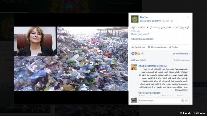 المغرب ليس مزبلة: مواقع التواصل الاجتماعي بالمغرب تلتهب بسبب نفايات إيطاليا