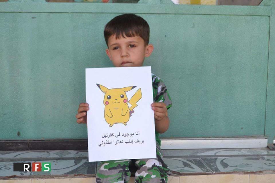صورة و تعليق : على طريقتهم الخاصة، أطفال سوريا يحاولون لفت العالم لمأساتهم
