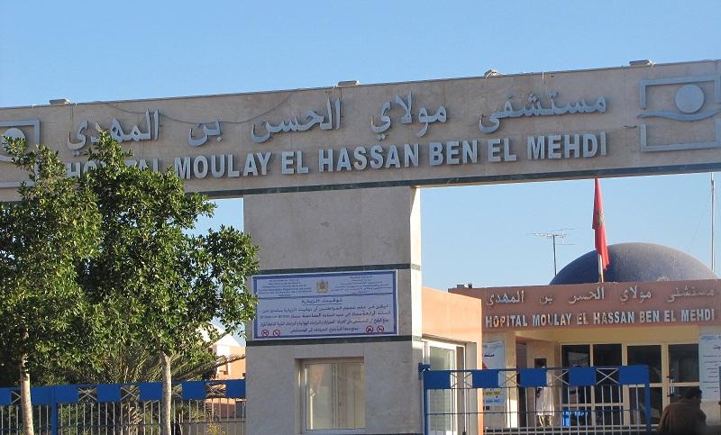 """""""خروقات"""" بالجملة بالمستشفى الجهوي مولاي الحسن بن المهدي  بالعيون"""