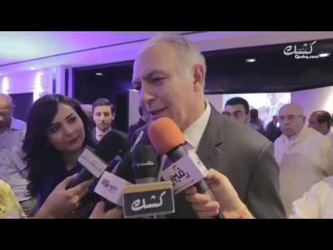 """رئيس """"كوب22""""  مزوار…ما في راسوش أزبال ايطاليا لوصلت للمغرب"""