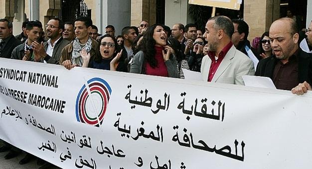 نقابة الصحافة تندد بالمتابعات القضائية ضد الصحافيين من قبل وزراء حكومة بن كيران
