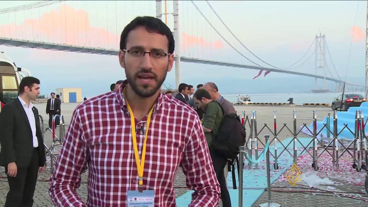رابع أطول جسر معلق في العالم يفتتح في تركيا