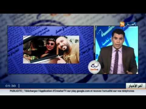 قناة جزائرية تنتقد سلفي رضا الطلياني والملك محمد السادس