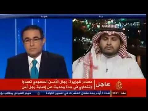 شاهد تفجير في القنصلية الامريكية في جدة السعودية