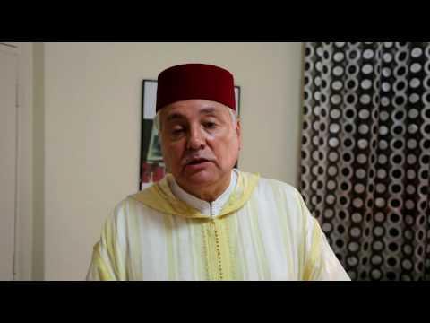 قيادة التقدم والاشتراكية تبارك العيد للمغاربة