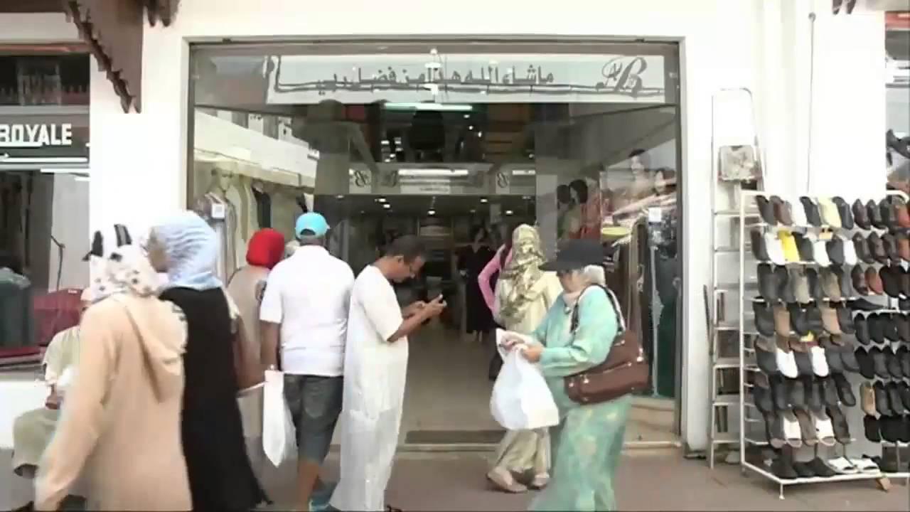أسواق عيد الفطر في المغرب