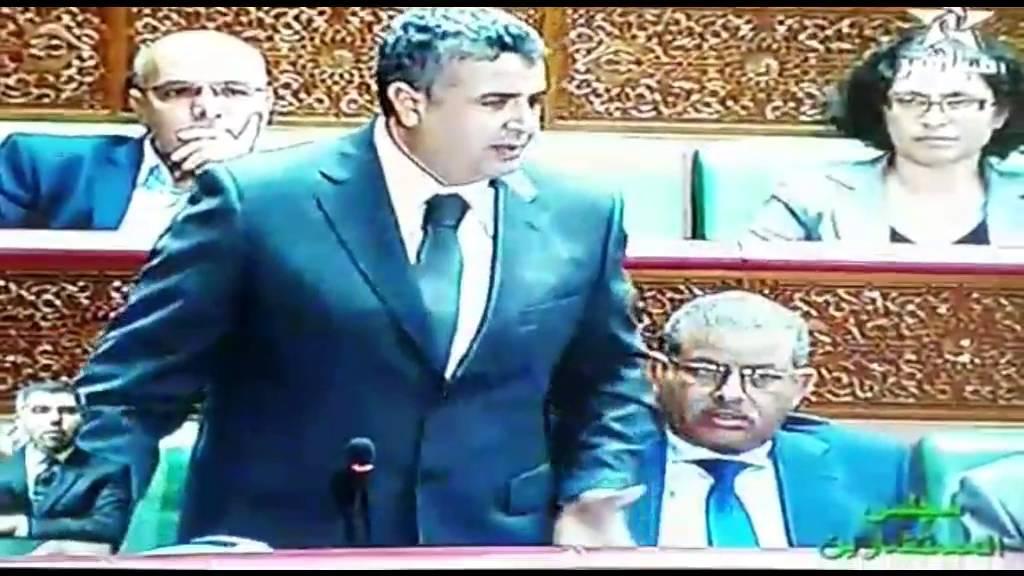 برلماني اتحادي يحرج الوزيرة الحيطي وزيرة 22 ساعة بخصوص مطارح النفايات