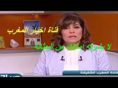 المصرية التي اهانة المغاربة .. لم اكن اعلم ان الملك بهذه الطيبة