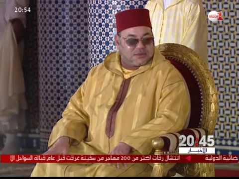 """مصطفى الرميد ينحر كبش """"عقيقة"""" نجل مولاي رشيد أمام الملك محمد السادس"""