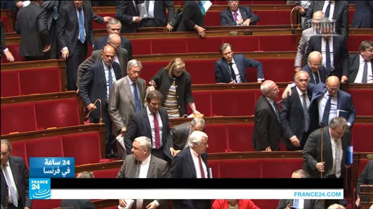 توصيات برلمانية بإعادة تنظيم أجهزة الاستخبارات الفرنسية