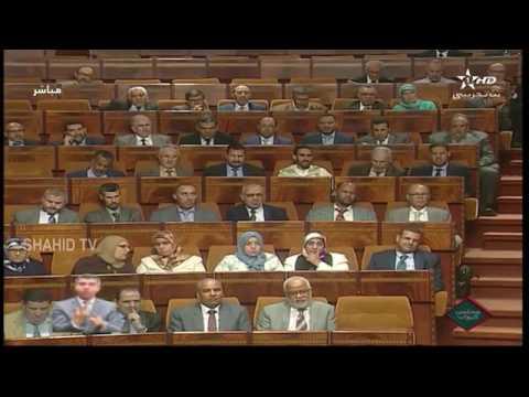 فيديو كامل : غليان في البرلمان بسبب النفايات الايطالية ,, النواب يواجهون الوزيرة الحيطي