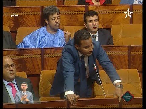 جواد فرجي يساءل عن وفاة الشاب ابراهيم صيكا بمستشفى الحسن الثاني بأكادير