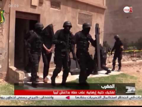 """لحظة اعتقال أفراد خلية إرهابية تابعة ل""""داعش"""" بأكادير"""