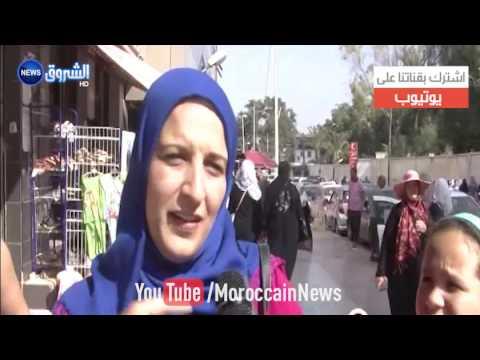 المغرب بعيون جزائرية