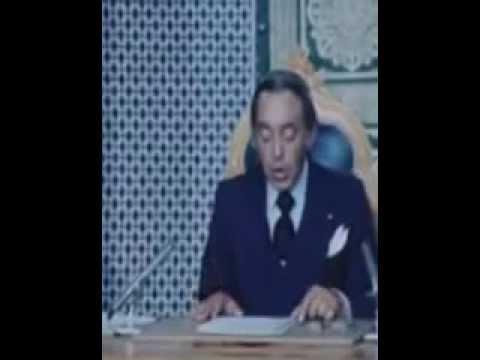 أسباب إنسحاب المغرب من الإتحاد الإفريقي