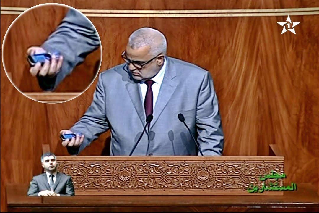 هاتف بن كيران يرن وهو يتكلم في البرلمان