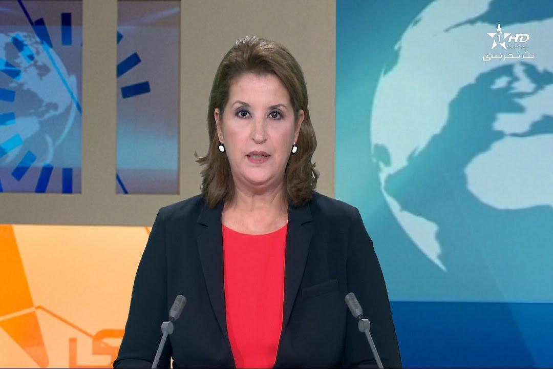 بلاغ وزارة الداخلية حول جديد تفكيك خلية أكادير و النواحي