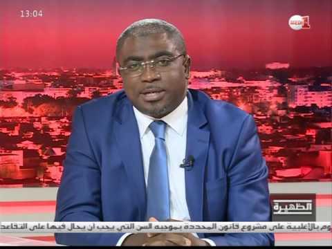 سفير الغابون بالرباط يعلق على قرار المغرب العودة الى الاتحاد الافريقي