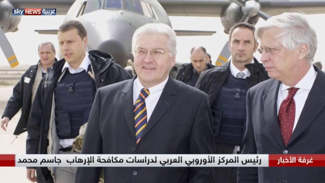 أوروبا…بين الهواجس الأمنية والتحديات الخارجية