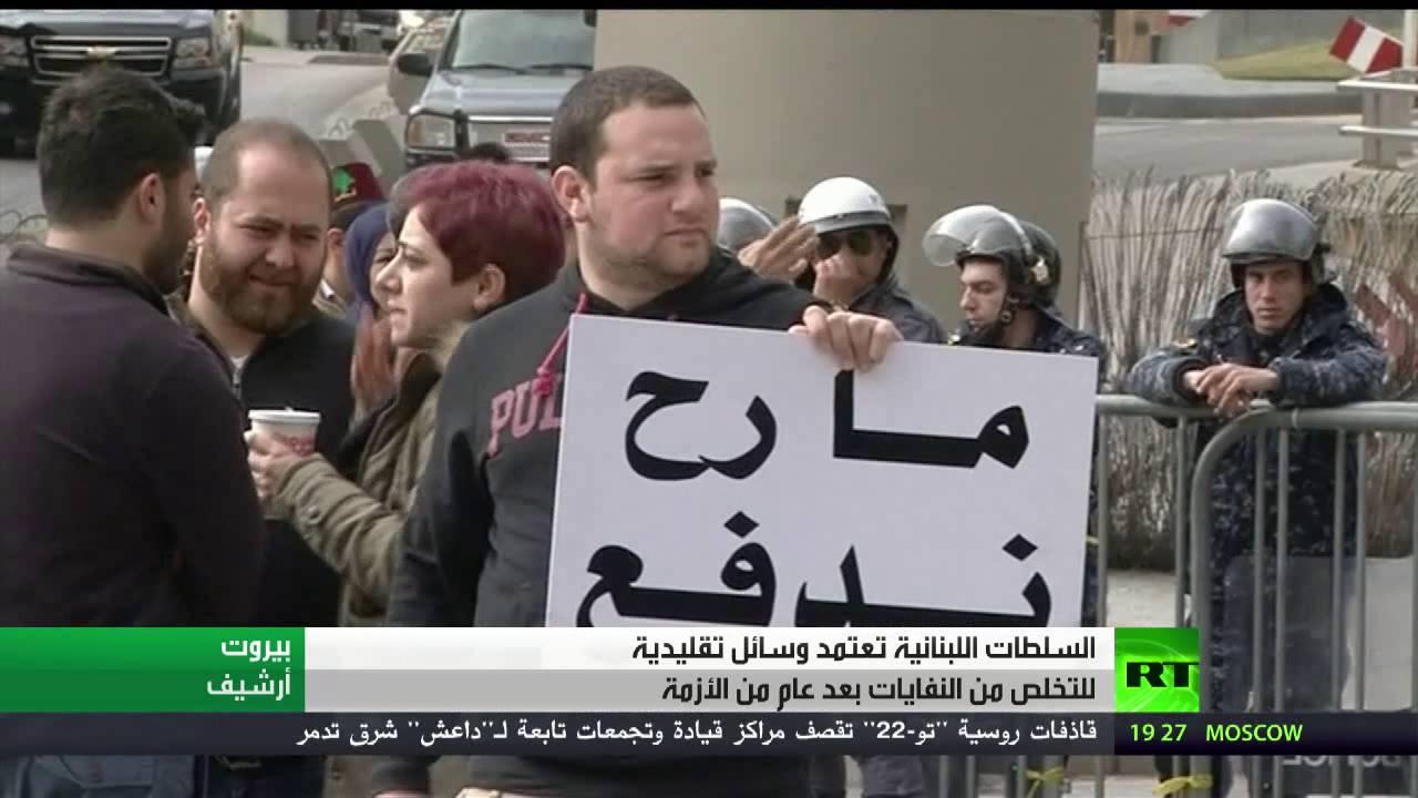 نفايات لبنان.. أزمة في المعجزات
