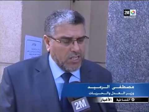 بالفيديو … حصيلة عشر سنوات من تطبيق مدونة الأسرة بالمغرب