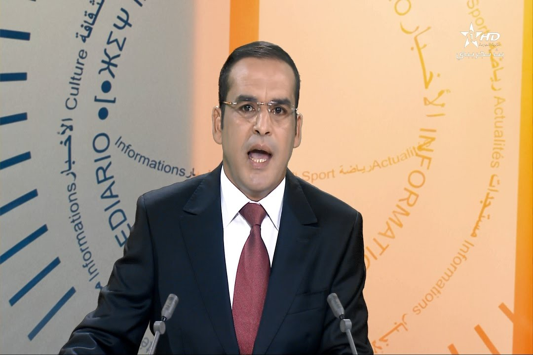 بلاغ وزارة الداخلية حول الحملة الأمنية المنسقة التي أوقفت 143 متطرفا