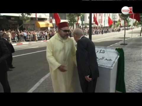 """الملك محمد السادس يدشن شارع """"عبد الرحمان اليوسفي"""" بطنجة"""