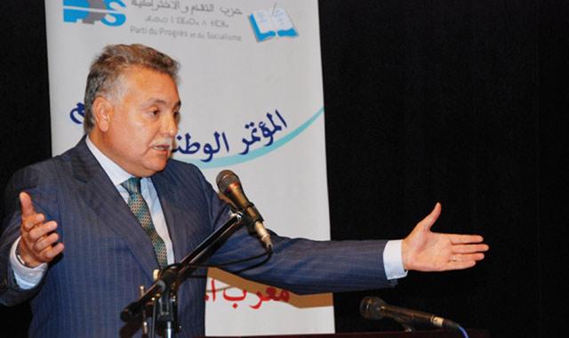 التقدم  و الاشتراكية يشيد بعودة المغرب لاتحاد الافريقي