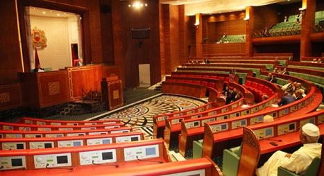 انتخابات جزئية بالغرفة الثانية.. تجري  الخميس انتخابات جزئية بمجلس المستشارين