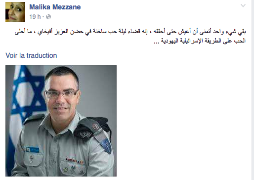 مليكة مزان تريد ممارس الجنس مع  الناطق الرسمي باسم الجيش الاسرائيلي