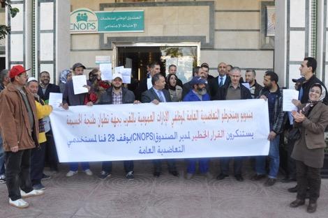 """التعاضديات تخرج لاحتجاج على وتندد ب"""" الاجهاض"""" على مكتسبات التعاضد المغربي"""