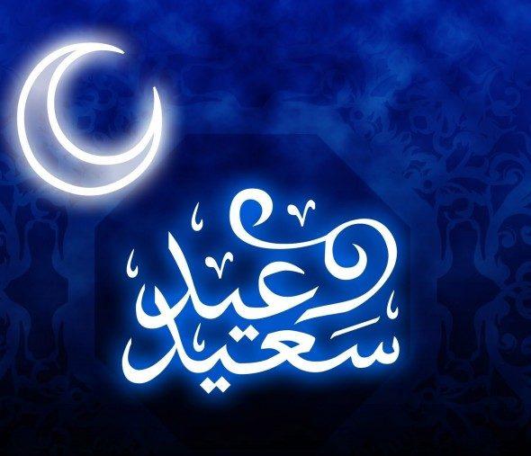 عاجل: أول دولة عربية تعلن الثلاثاء أول أيام العيد