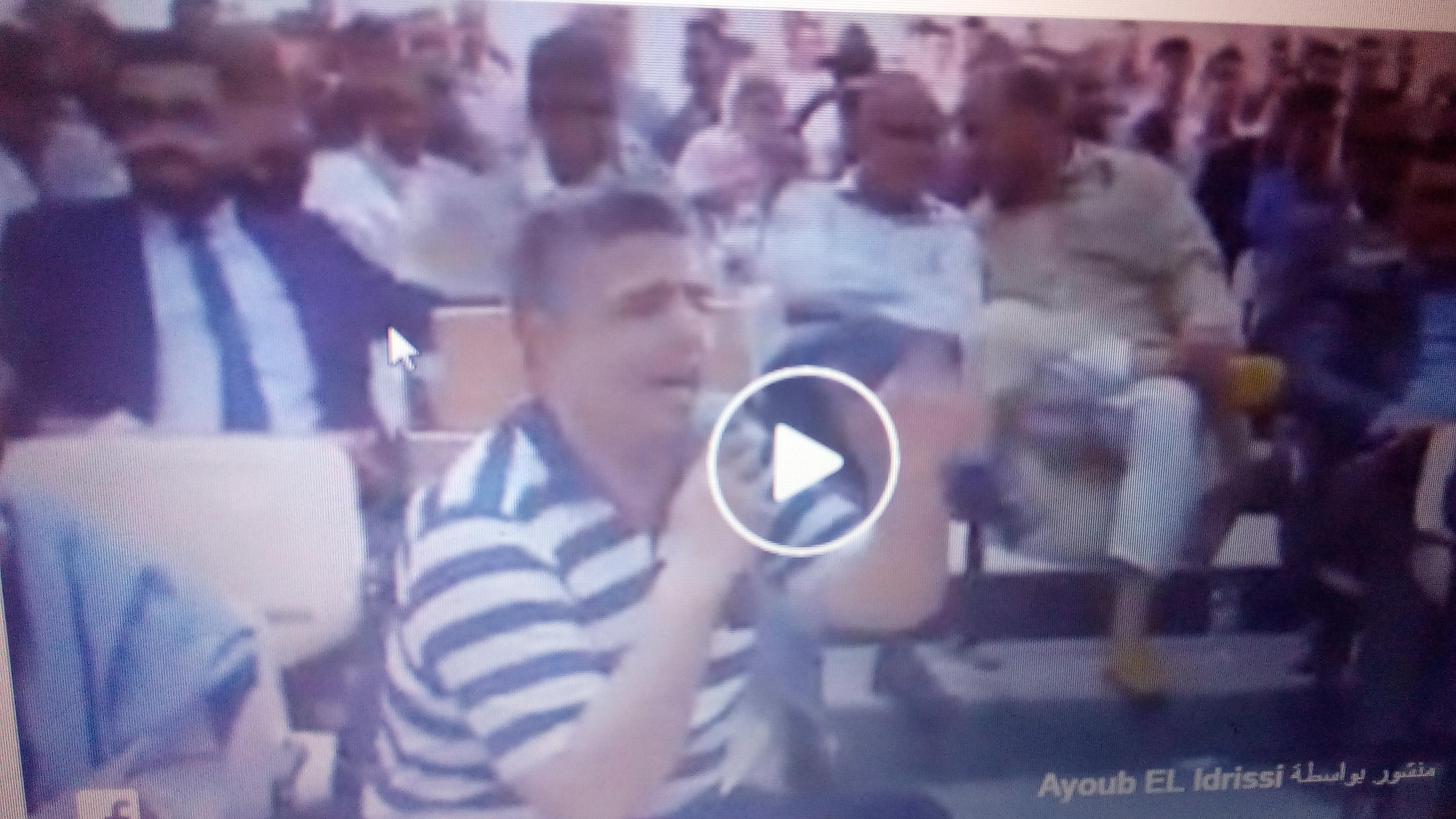 مشادات في دورة مجلس جهة كلميم واد نون