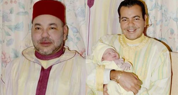 الملك يترأس بالرباط حفل عقيقة الأمير مولاي أحمد