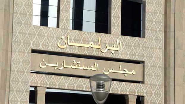 انتخابات جزئية بمجلس المستشارين يوم 8 شتنبر لتعويض 10 برلمانيي
