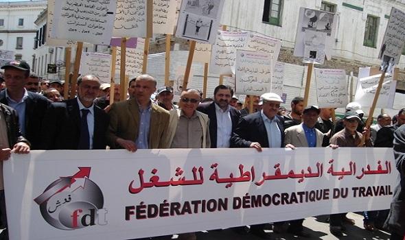 الفيدرالية الديموقراطية للشغل تحتج أمام البرلمان على قانون التقاعد