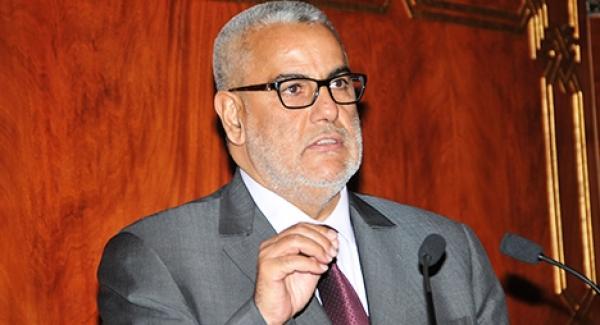 مجلس المستشارين يعقدجلسة عمومية لتقديم أجوبة رئيس الحكومة على الأسئلة المتعلقة بالسياسة العامة