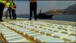القيادة العامة للقوات المسلحة الملكية تعلن عن توقيف قارب صيد به مخدارت