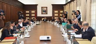 الحكومة تعين في مناصب عليا بوزارة المالية والتجهيز والطاقة والمعادن