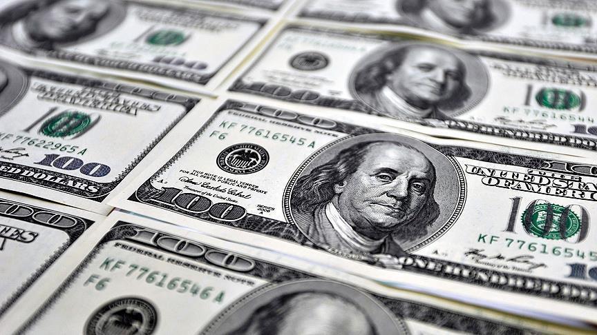 مصر تطلب دعما ماليا من صندوق النقد الدولي