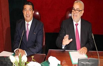 مجلس النواب يصادق على مشروع قانون يتعلق بالتعيين في المناصب العليا