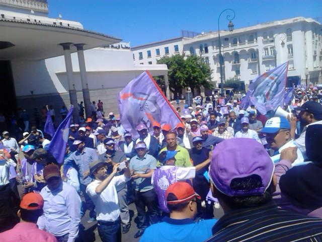 الفدرالية الديموقراطية للشغل تنظم اعتصام أمام البرلمان