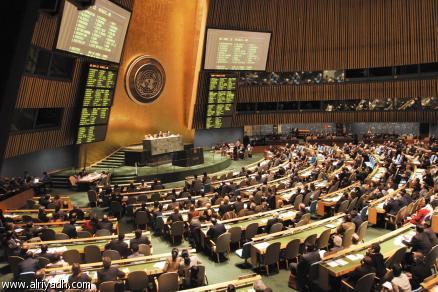 انسحاب مرشح الجبل الأسود لمنصب الأمين العام للأمم المتحدة