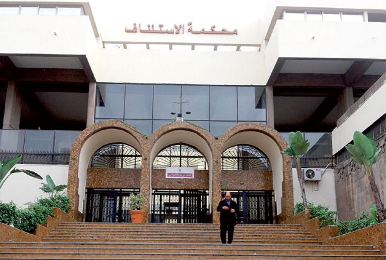 """وزارة العدل والحريات تعلن عن تعديل في شكلية"""" الأبوستيل"""" بمحاكم الدار البيضاء"""