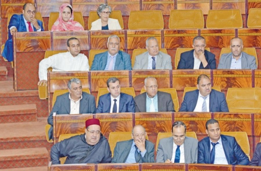 الفريق الاشتراكي بمجلس النواب يناقش موقع مغاربة العالم في السياسات العمومية