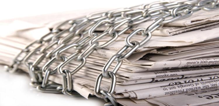 مشروع الحق في الوصول إلى المعلومة موسوم بالرقابة والمنع