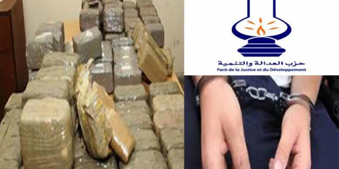 تفاصيل مثيرة لإعتراف  قيادي بحزب العدالة والتنمية بتجارته وتهريبه للمخدرات دوليا
